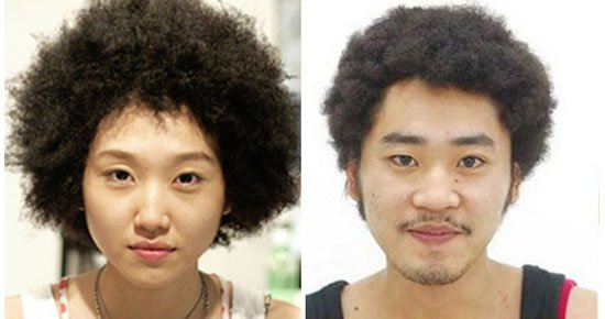 Koreans Rocking The Afros Curly Chic